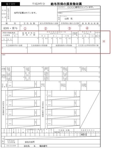 f:id:hanabanashi:20180924215744j:plain