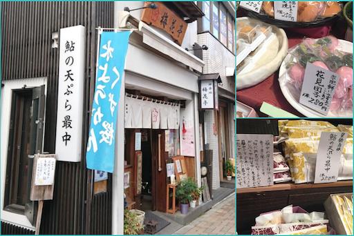 f:id:hanabanashi:20180924225621p:image