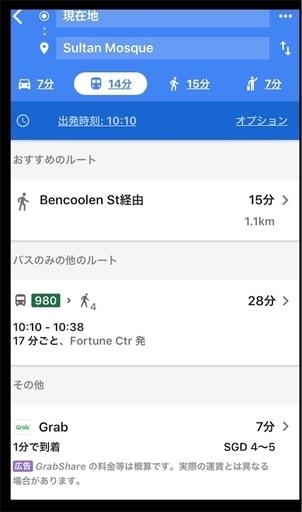 f:id:hanabanashi:20180926230538j:plain