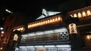 f:id:hanabanashi:20181014224130j:image