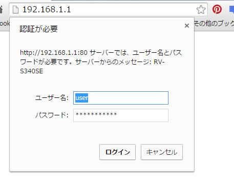 f:id:hanabatake3:20150803221040p:plain