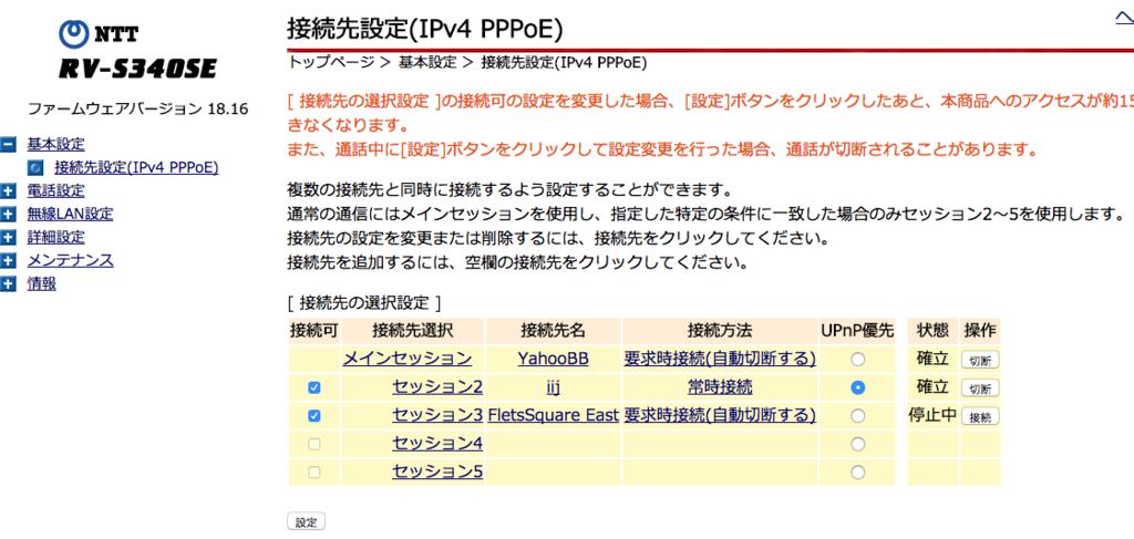 f:id:hanabatake3:20150803222840p:plain
