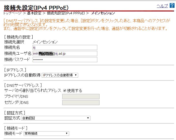 f:id:hanabatake3:20150803225343p:plain