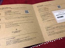f:id:hanabatake3:20170420211018j:plain