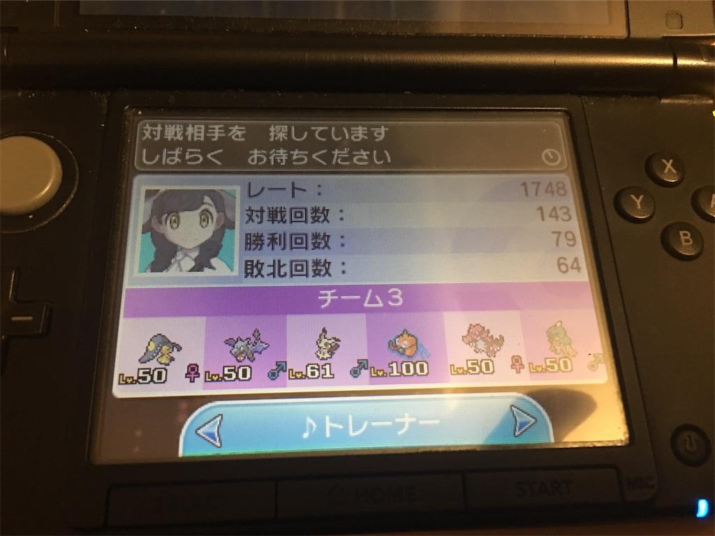 f:id:hanabati:20210503235700j:image