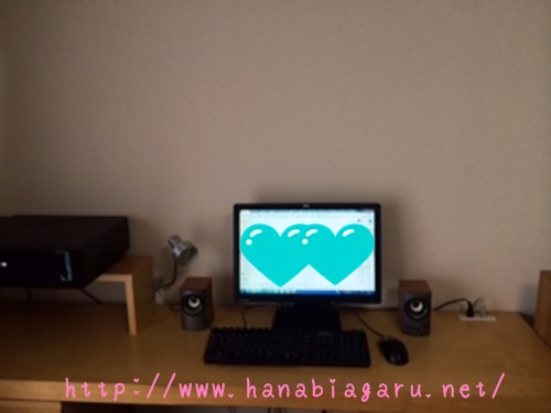 f:id:hanabiagaru:20170304203755j:plain