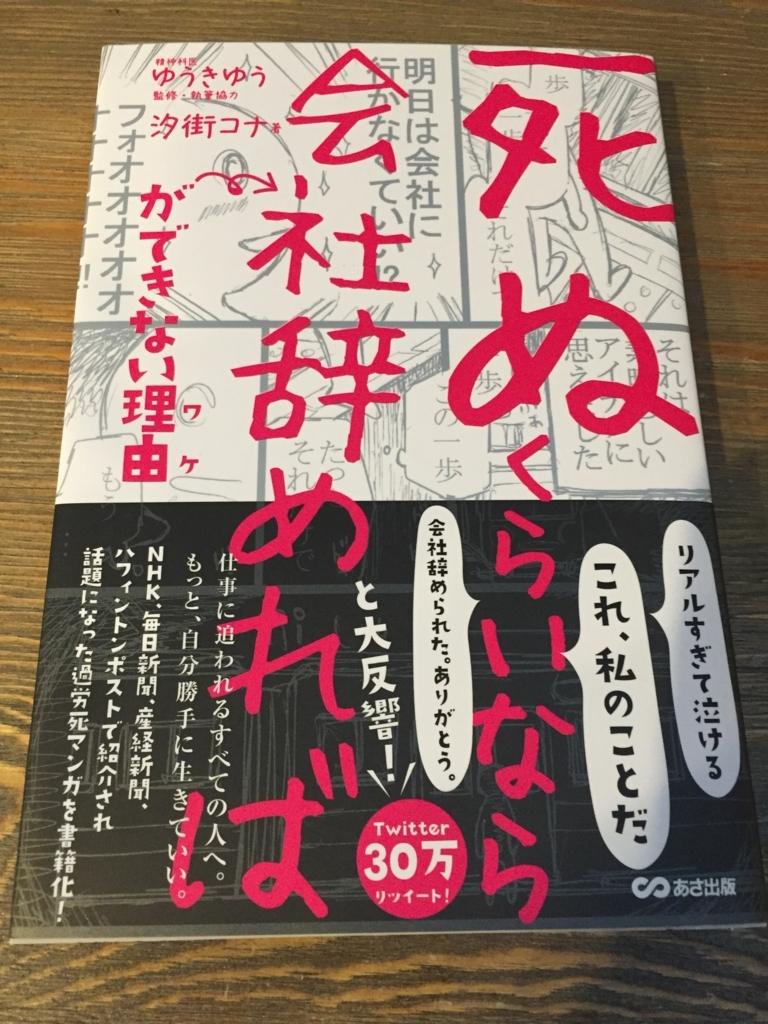 f:id:hanabichan:20170621082819j:plain