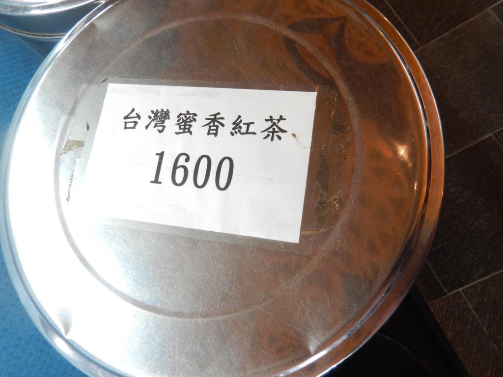 f:id:hanabon1999:20160401232619j:plain