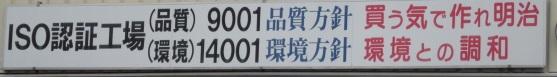 f:id:hanabon1999:20160727132926j:plain