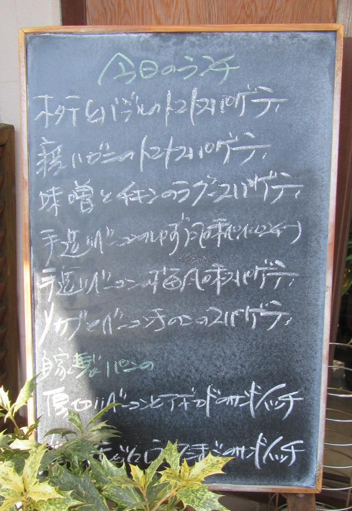 f:id:hanabon1999:20170316115627j:plain