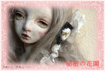 f:id:hanabun99:20120426172517j:image
