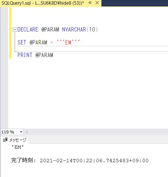 f:id:hanabusa-snow:20210214002219p:plain