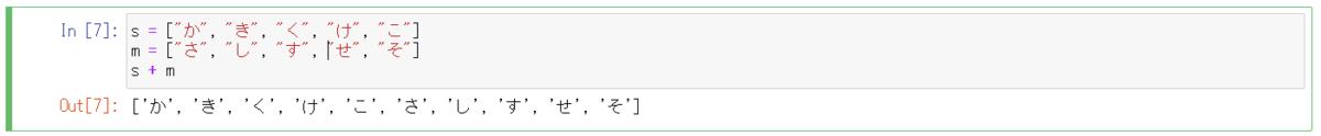 f:id:hanabusa-snow:20210519084325p:plain