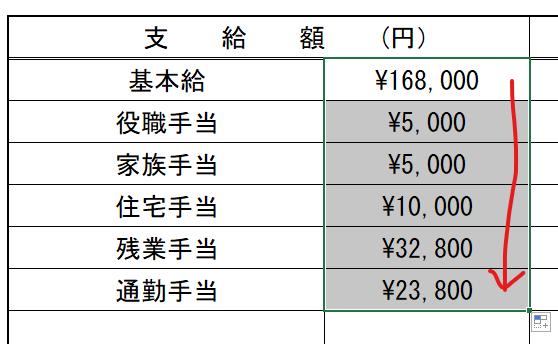 f:id:hanabusa-snow:20210703222256p:plain