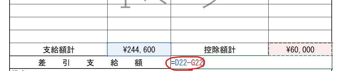 f:id:hanabusa-snow:20210703222317p:plain