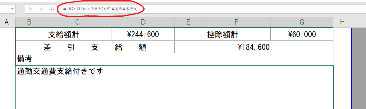 f:id:hanabusa-snow:20210703222320p:plain