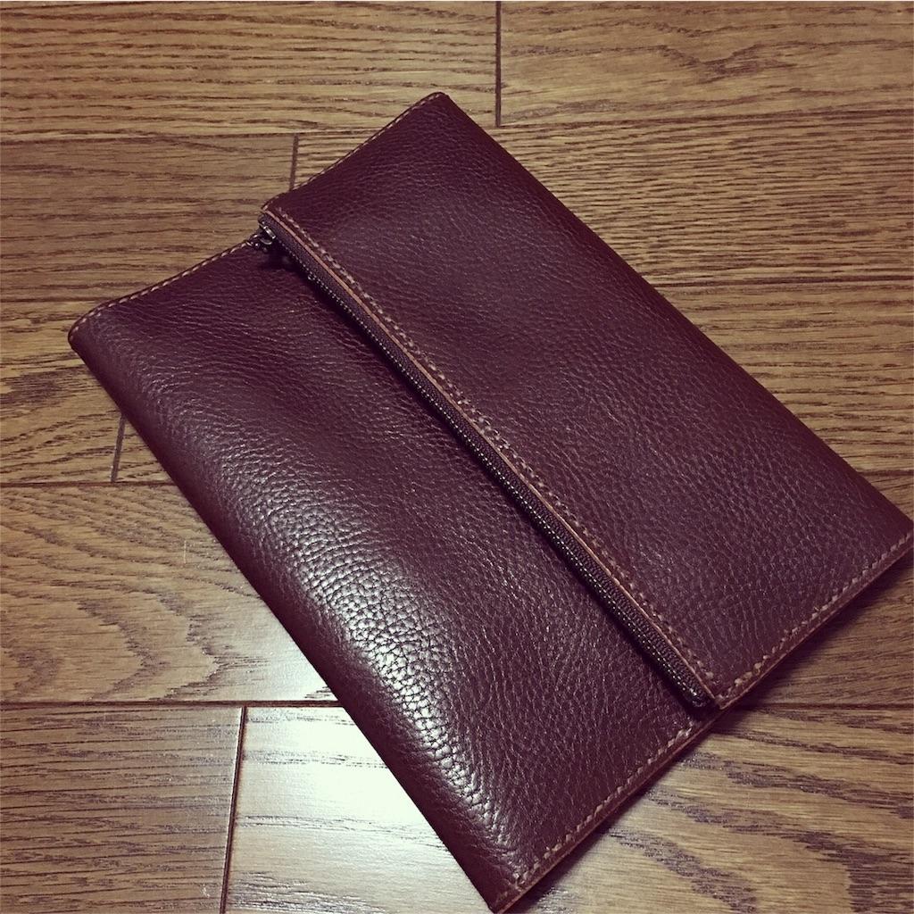 f:id:hanachan-to-kawaasobi:20180423194006j:image