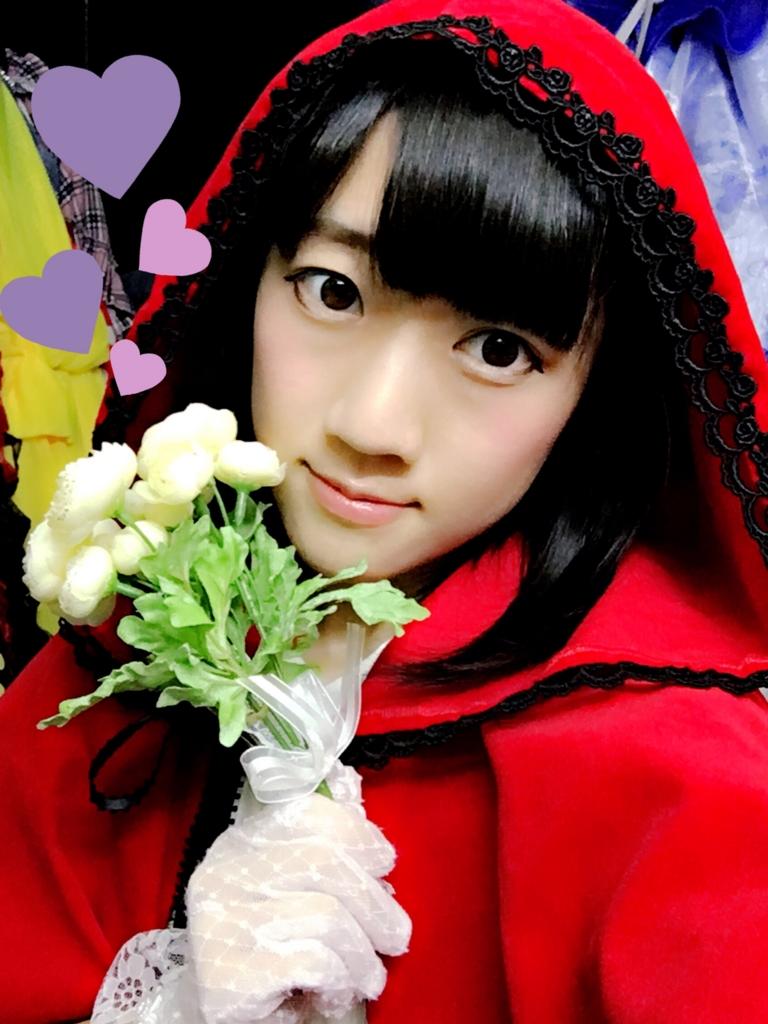 f:id:hanachan114:20161110204509j:plain