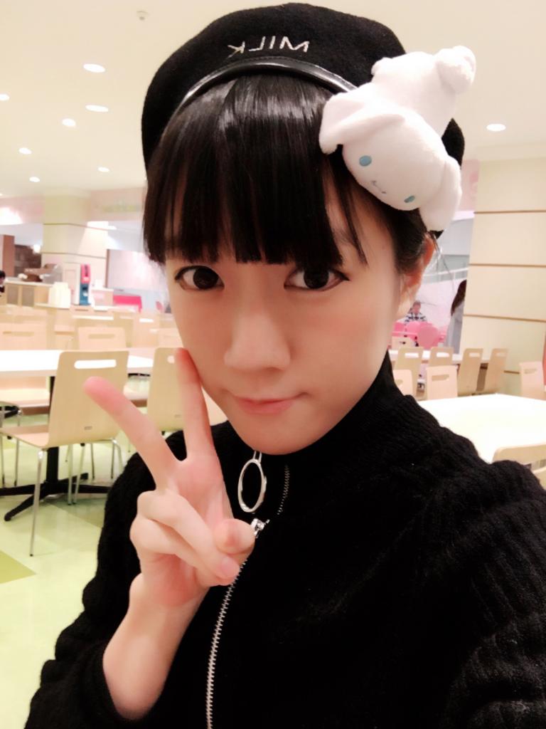 f:id:hanachan114:20161123210044j:plain