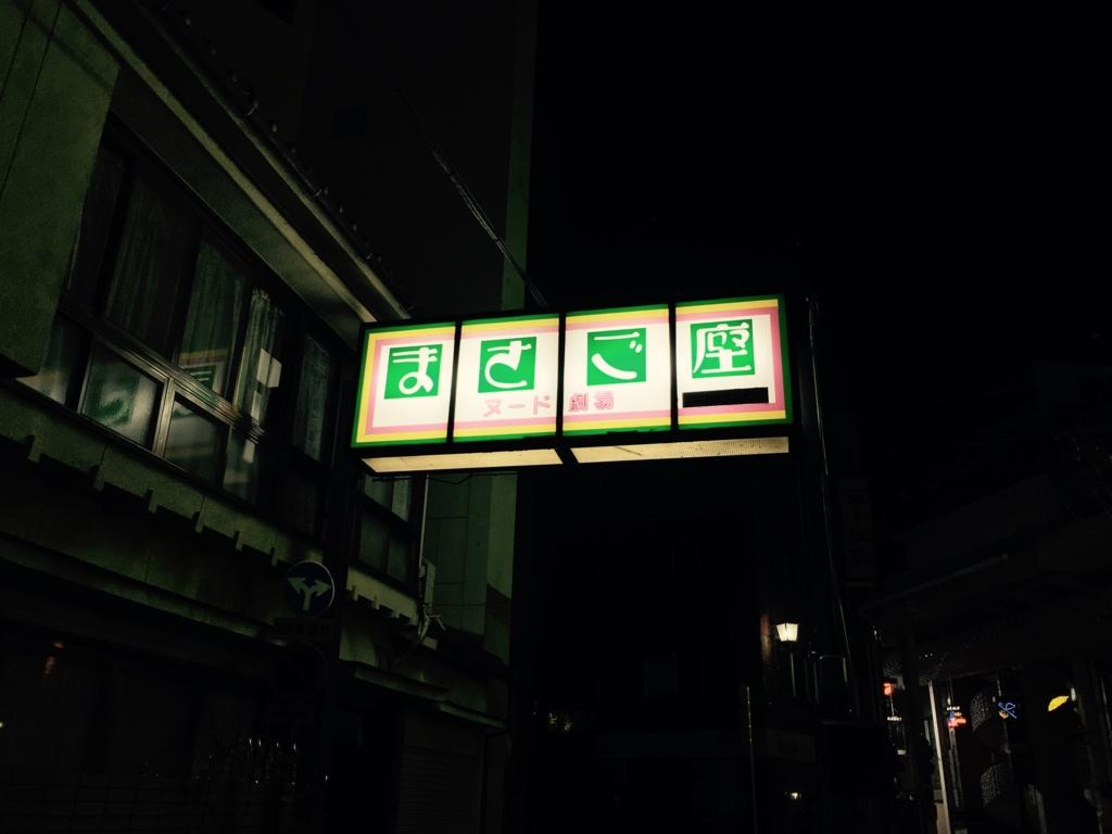 f:id:hanachan114:20161205232042j:plain