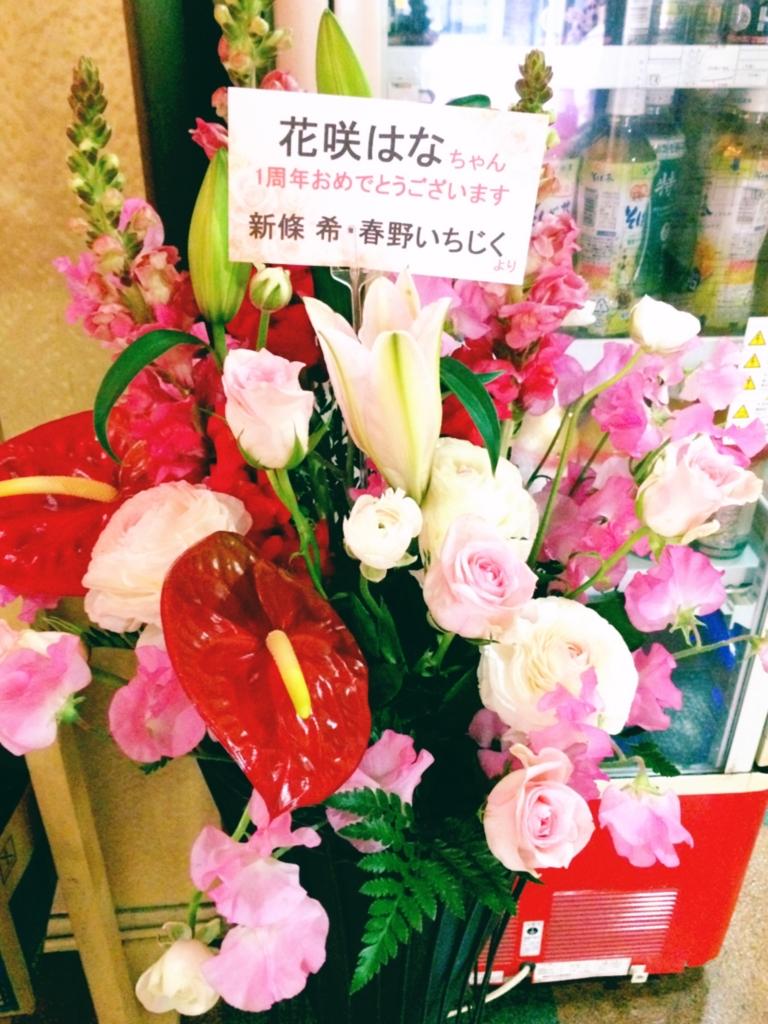 f:id:hanachan114:20170410020834j:plain