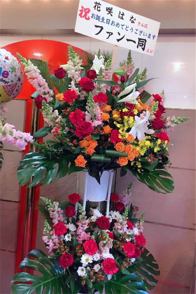 f:id:hanachan114:20180113224329j:image