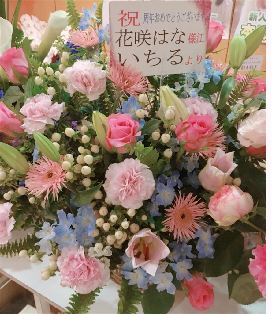 f:id:hanachan114:20180408005059j:image