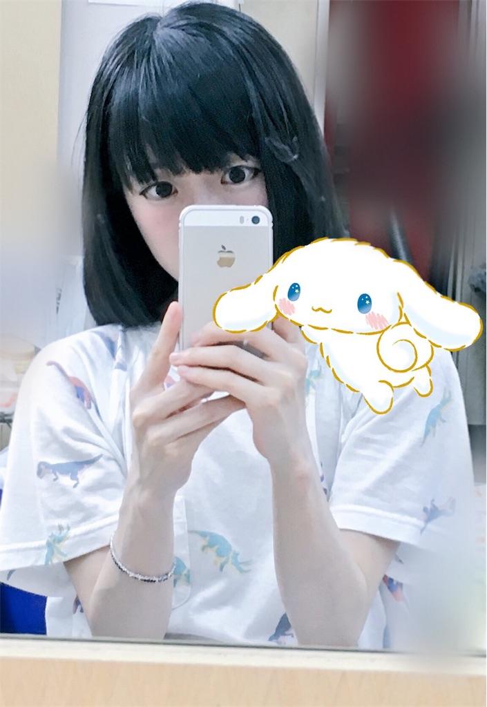 f:id:hanachan114:20180815220411j:image