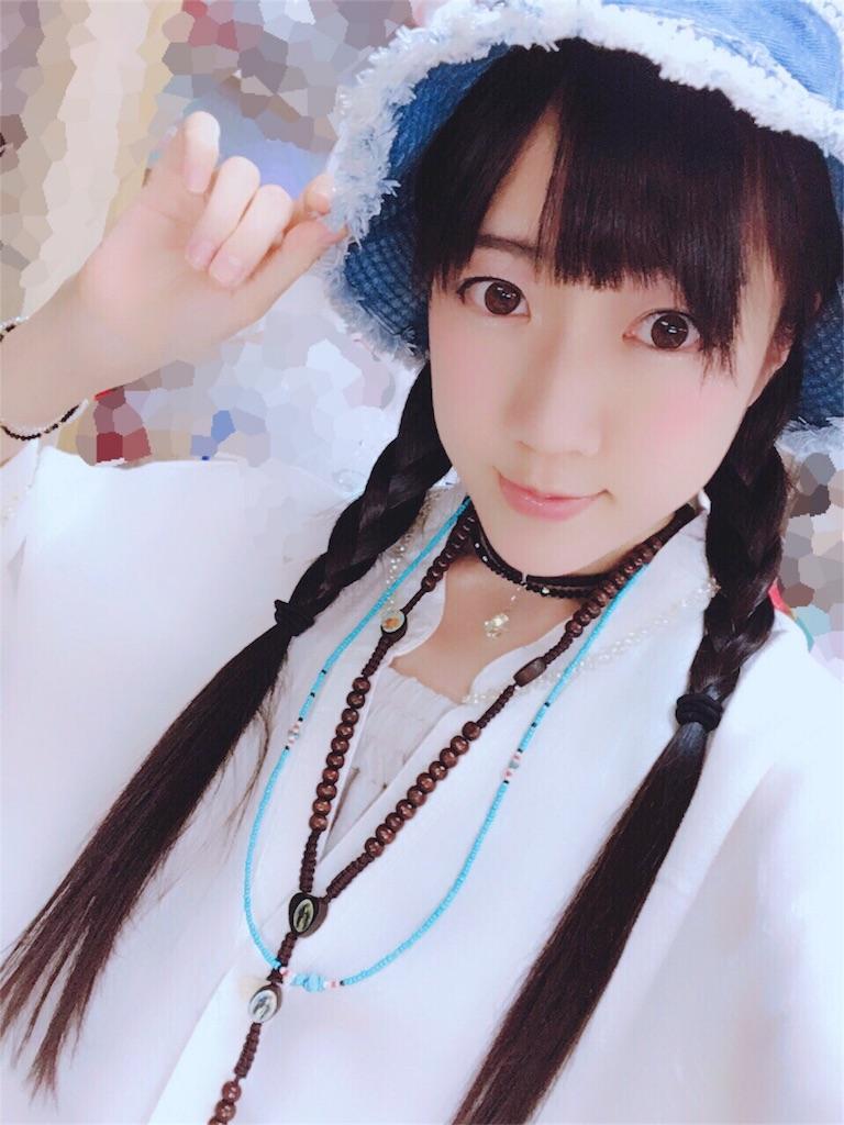 f:id:hanachan114:20181110221328j:image