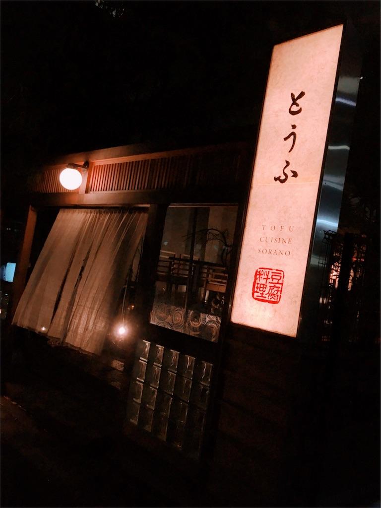 f:id:hanachan114:20190304005456j:image