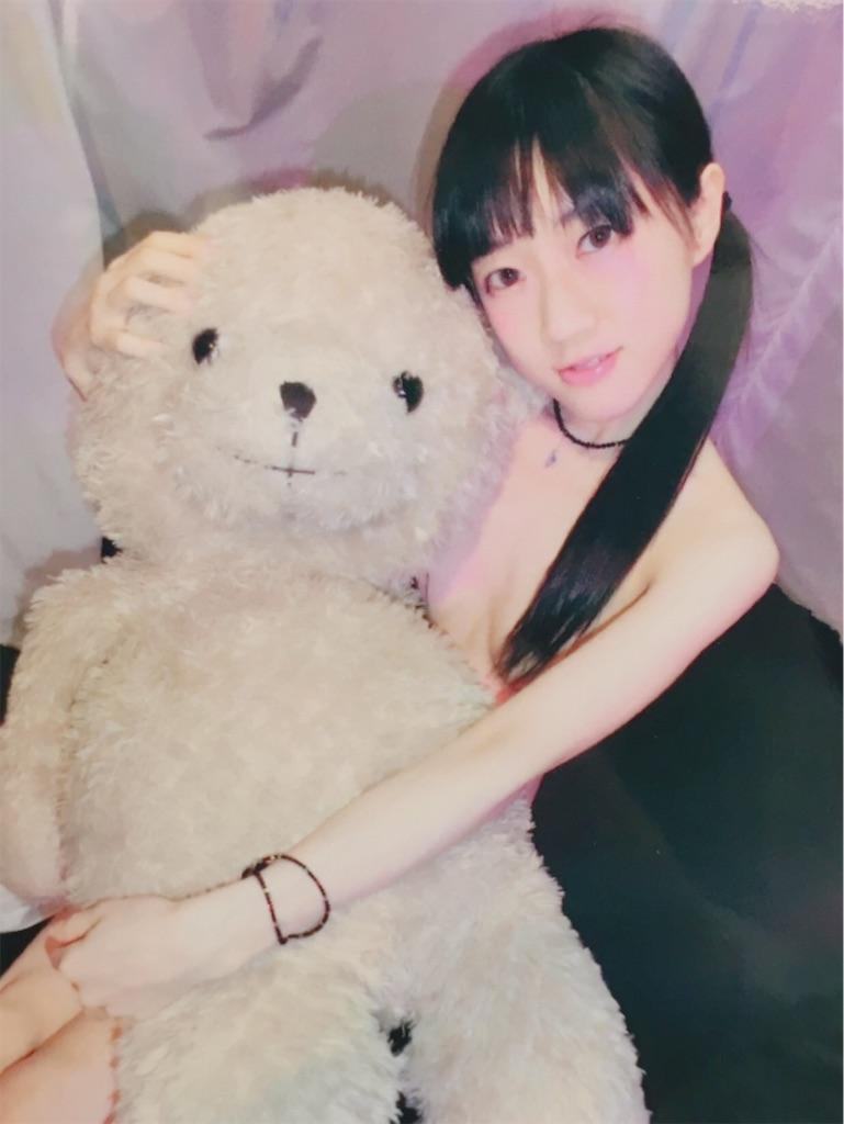 f:id:hanachan114:20190610221140j:image