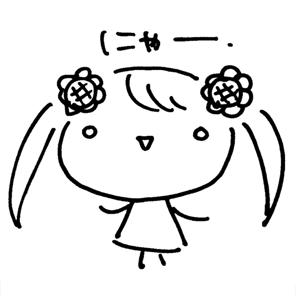 f:id:hanachan114:20190618170524j:image