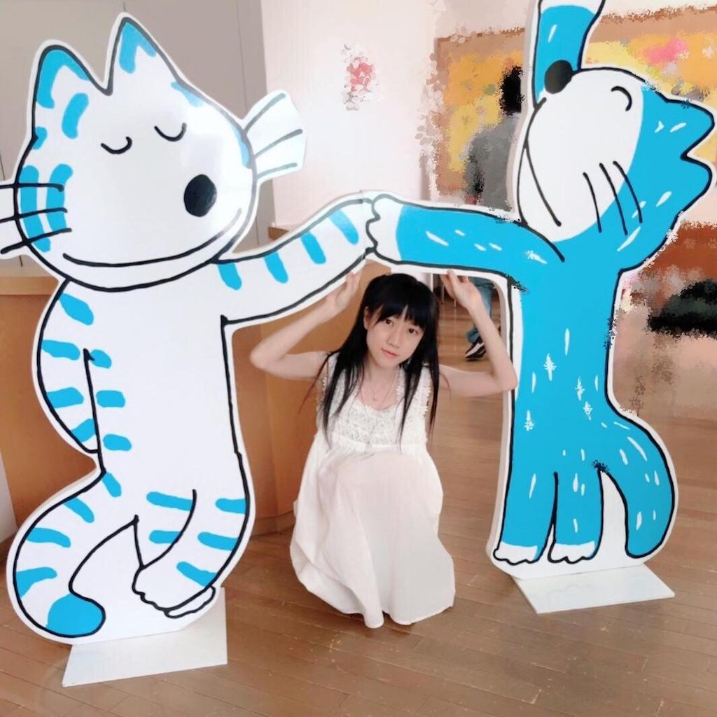 f:id:hanachan114:20190825200220j:image