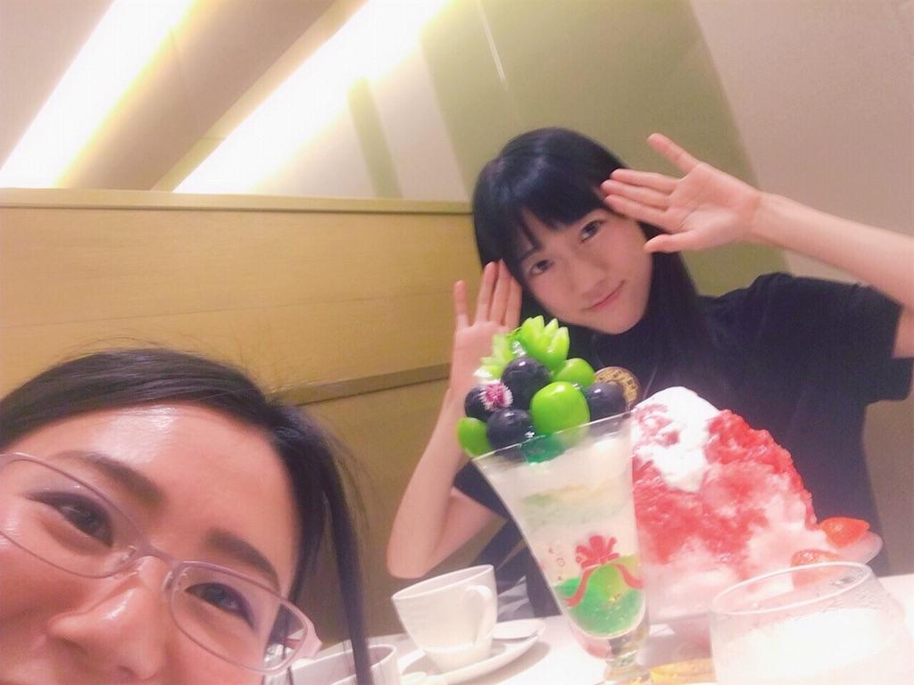 f:id:hanachan114:20190830221859j:image