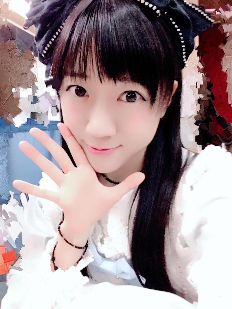 f:id:hanachan114:20190910202627j:image