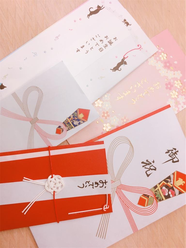 f:id:hanachan114:20200118230501j:image
