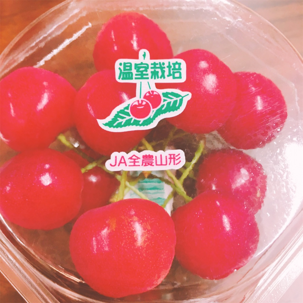 f:id:hanachan114:20200531205006j:image