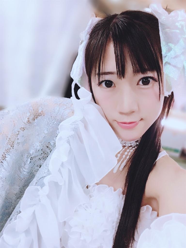 f:id:hanachan114:20200822223504j:image