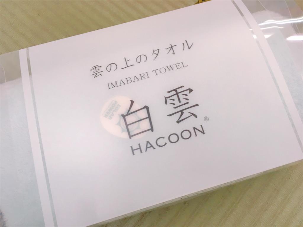 f:id:hanachan114:20210120215400j:image