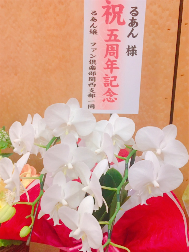 f:id:hanachan114:20210411190813j:image