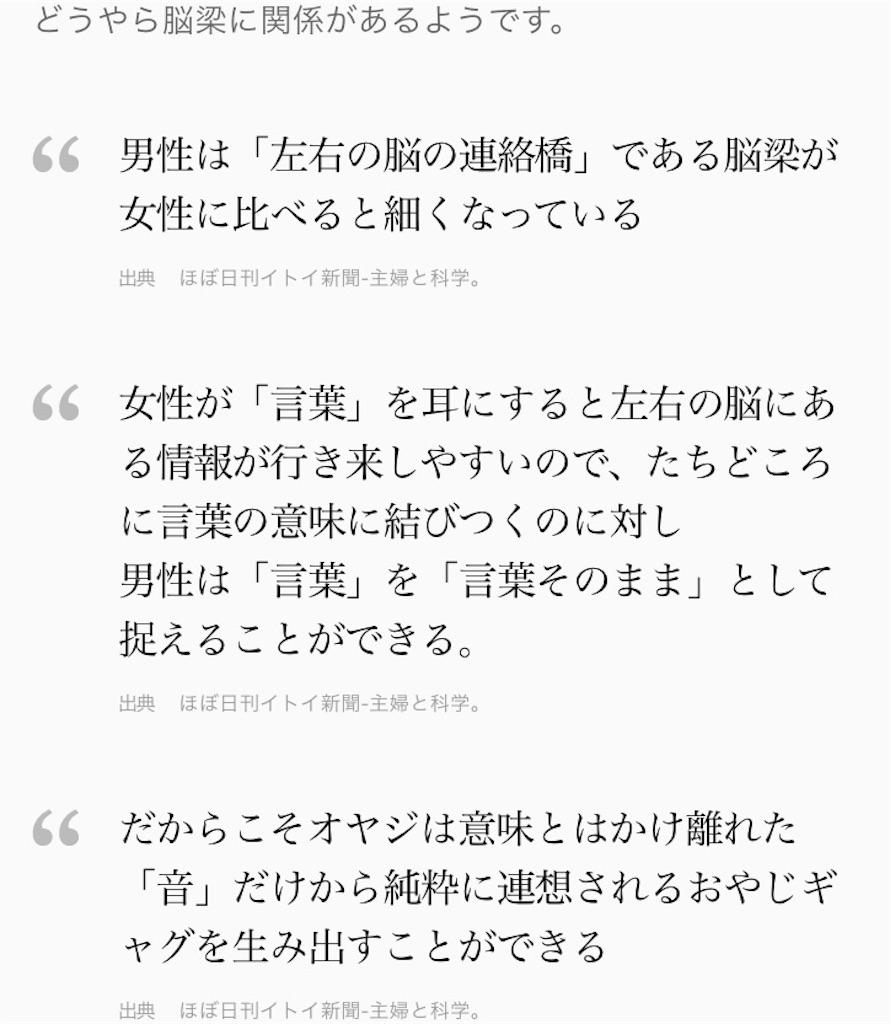 f:id:hanachan7716:20180905131046j:image