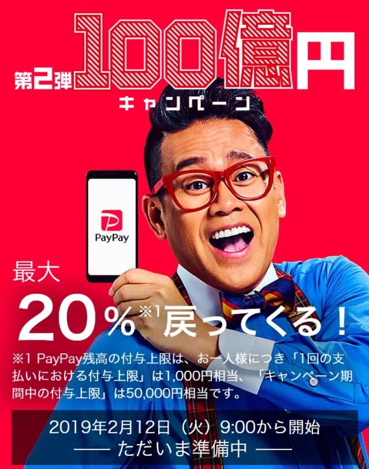 f:id:hanachan7716:20190211223124j:image