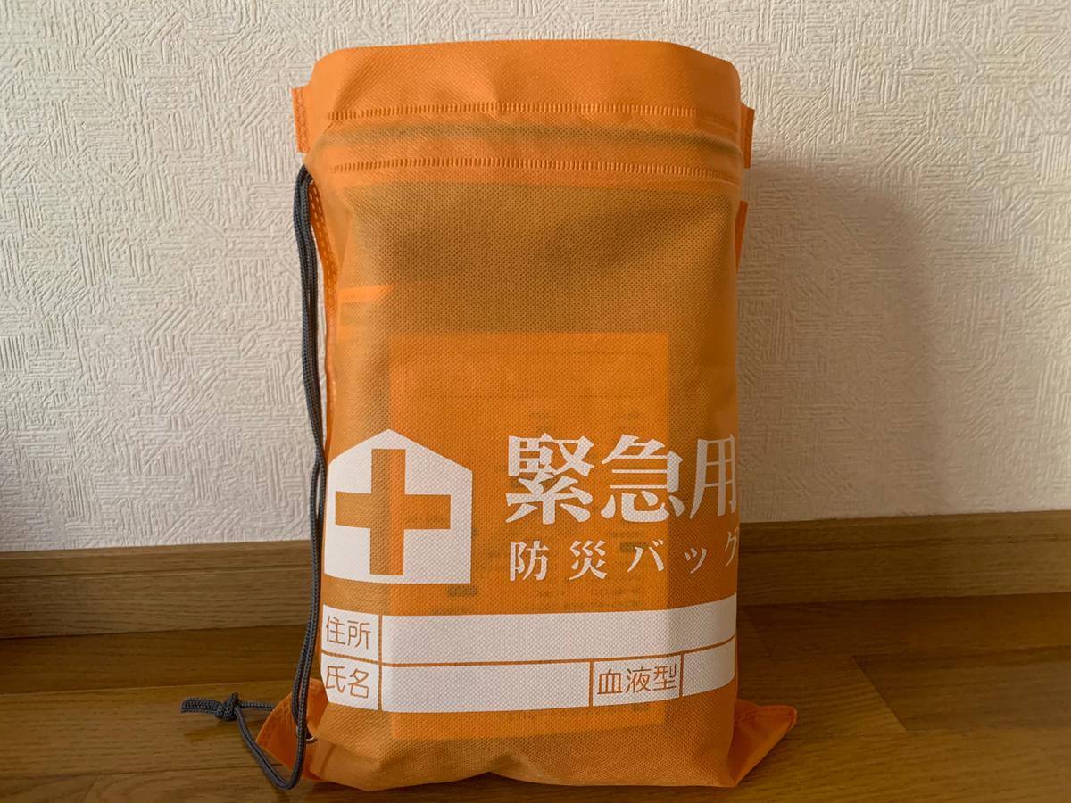 f:id:hanachan7716:20200609104430j:plain