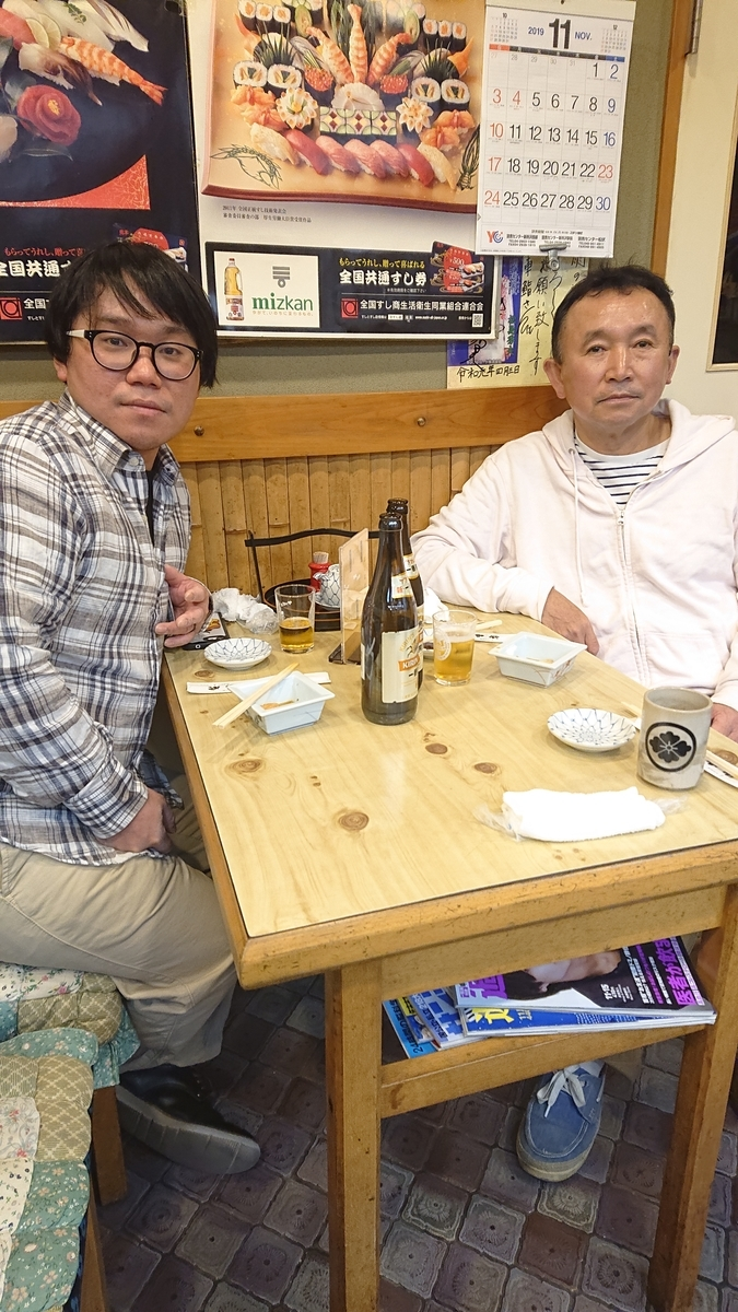 f:id:hanachan777:20191117235156j:plain