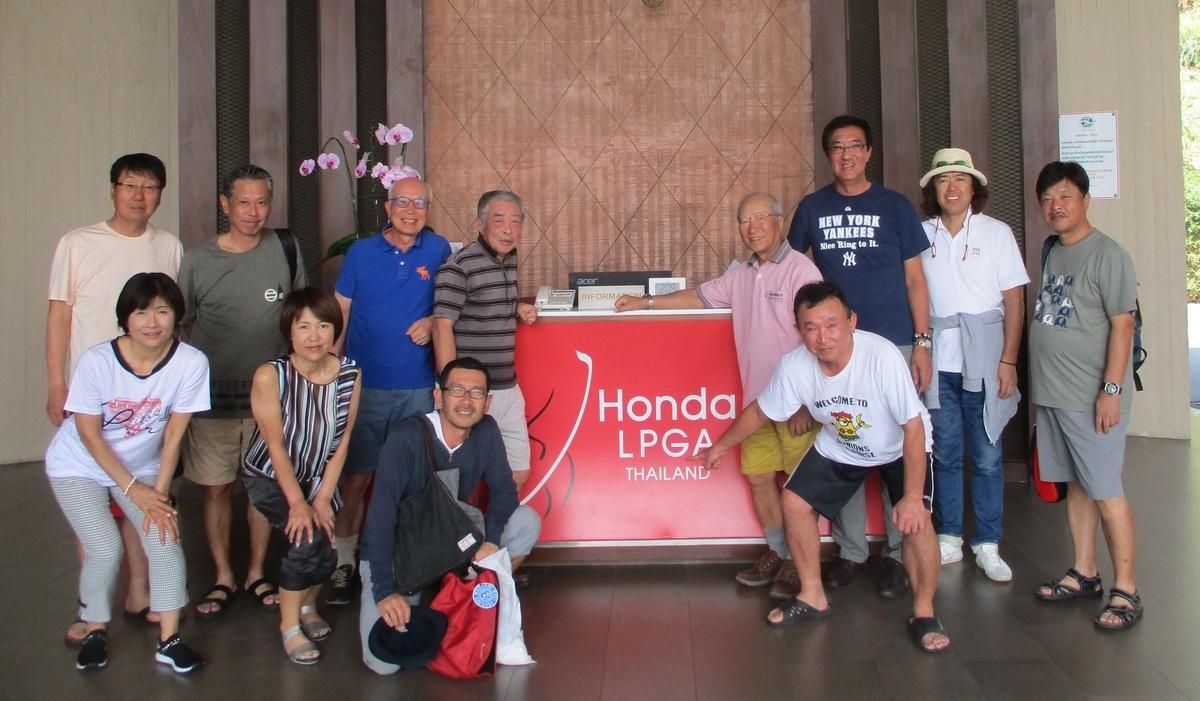 f:id:hanachan777:20200115011252j:plain