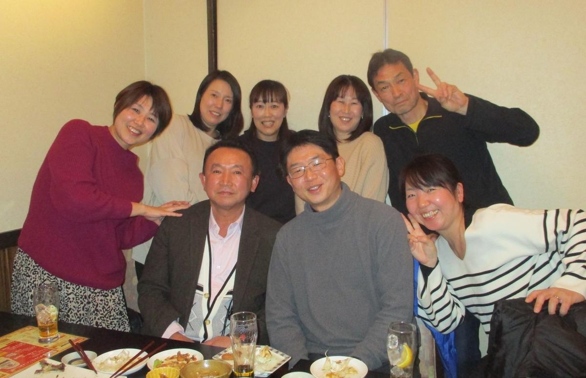 f:id:hanachan777:20200125231504j:plain