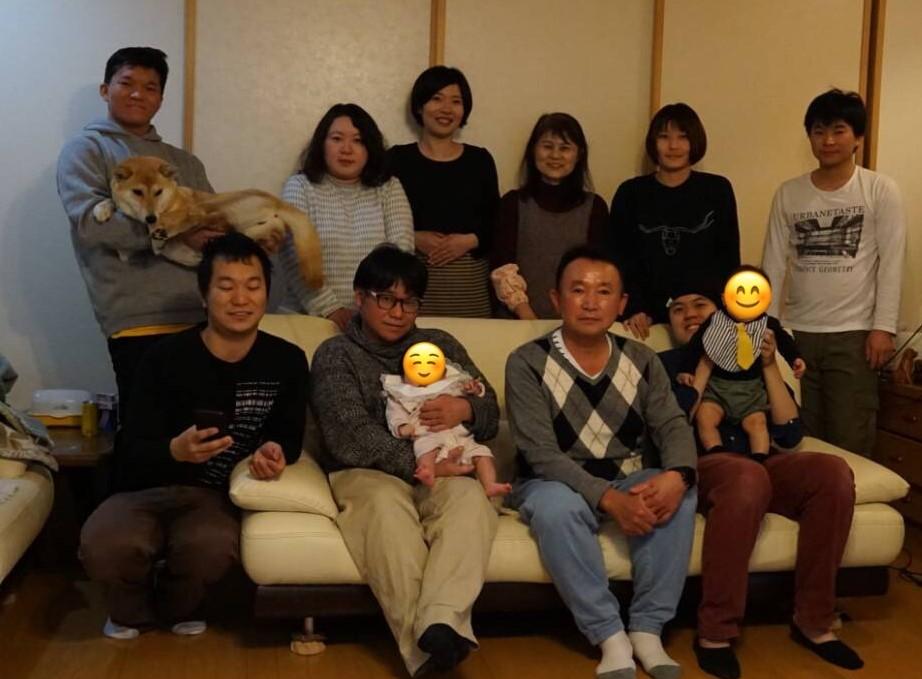 f:id:hanachan777:20200127215016j:plain