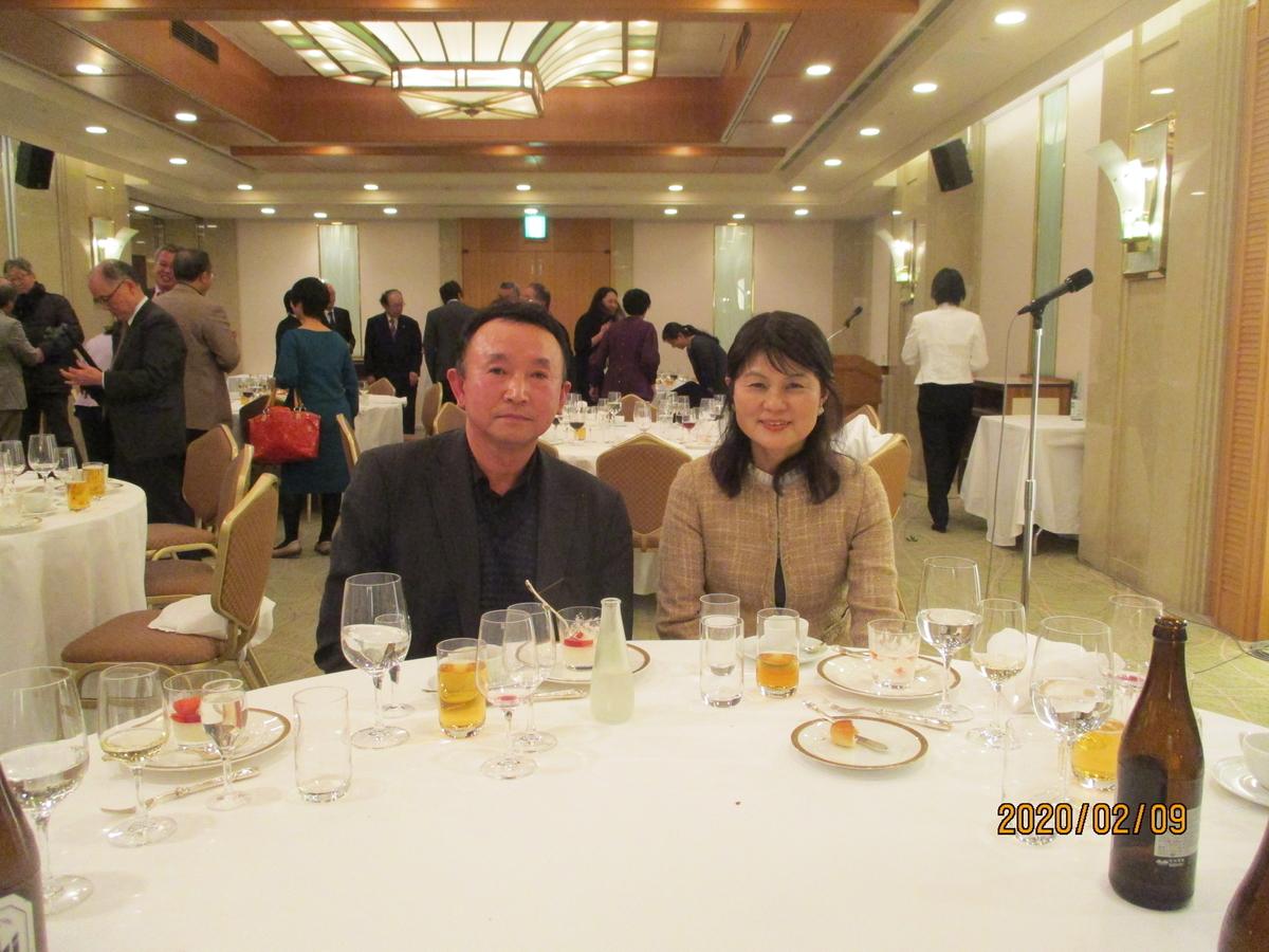 f:id:hanachan777:20200209192904j:plain