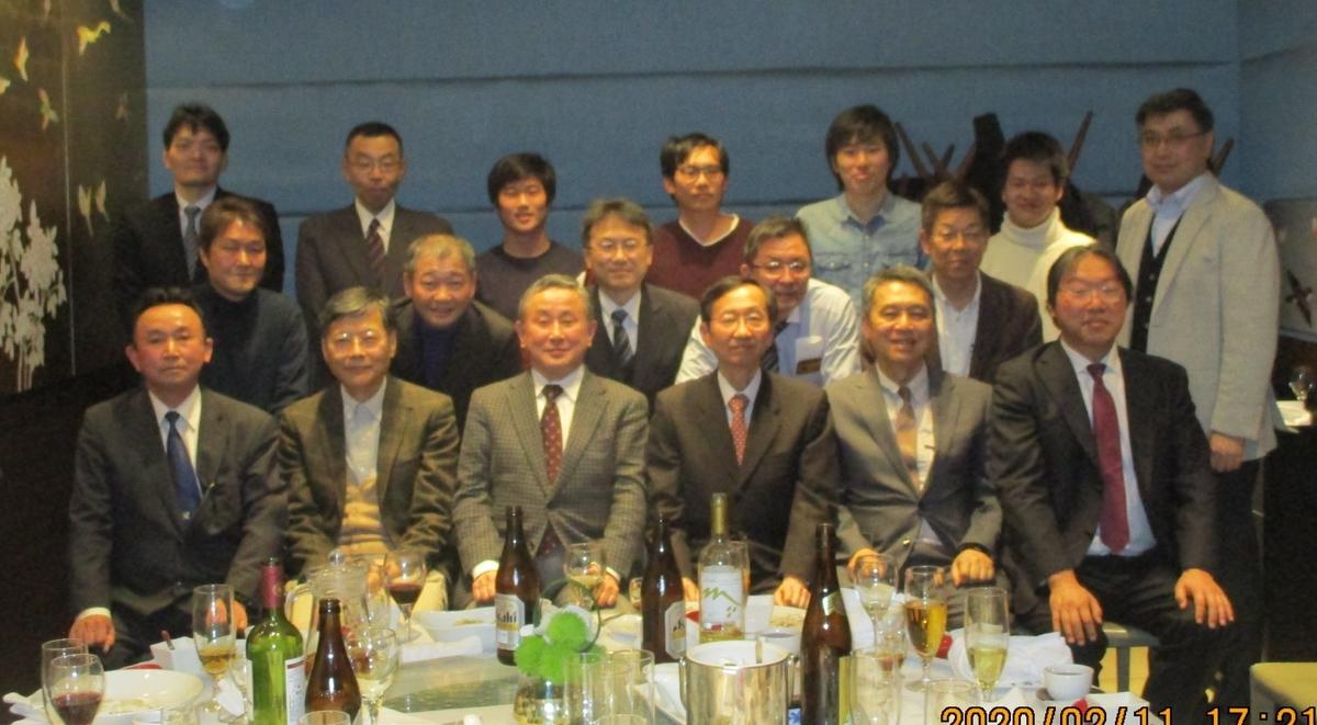 f:id:hanachan777:20200211222712j:plain