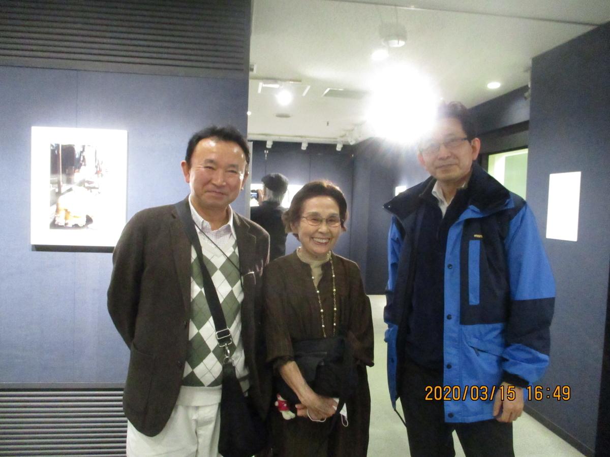 f:id:hanachan777:20200315164934j:plain